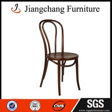 Special new modern leisure chairs for sale JC-RC71