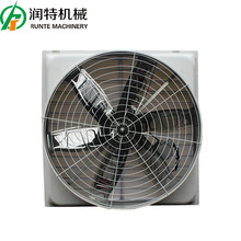 New Arrival wall mount exhaust fan used industrial fans poultry cooling