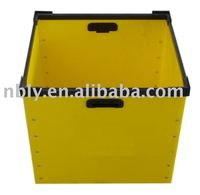 PP yellow plastic crate