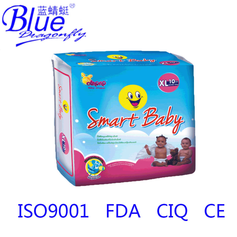 disposable baby diapers,machine manual diaper,diaper malaysia