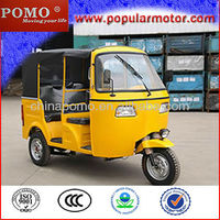 2013 Hot Cheap Popular Motorized Bajaj Tricycle Spare Parts