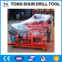 Small borehole drilling water well drilling rigs/machine for sale