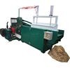 /product-detail/wood-shaving-machine-wood-sawdust-baler-recycling-machine-for-animal-bedding-60722945074.html