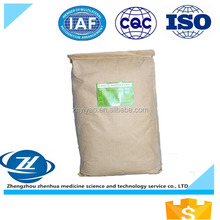 food preservatives sodium diacetate CAS No:126-96-5