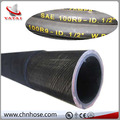 Guaranteed quality industry rubber High Pressure Hydraulic Hose SAE 100R2AT / DIN EN853 2SN