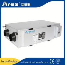 Professional factory OEM optional PM2.5 purifying home ventilation system