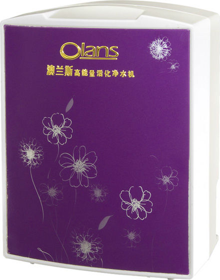 Wall Hanging Water filter,wall mounted water puriifer from guangzhou olans