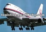 Air freight from China to FUK airport, Japan ----Lois