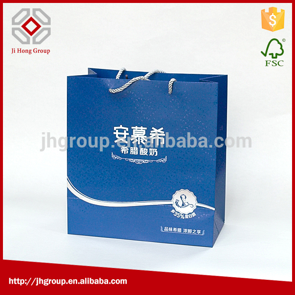High quality paper bag printed with cotton-handle paper