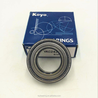 Original bearing 6008 KOYO bearing cross reference
