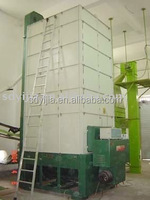 5HSG series paddy rice dryer