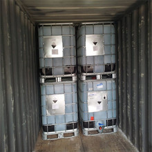 Di(2-ethylhexyl)phosphoric Acid (d2ehpa) 298-07-7