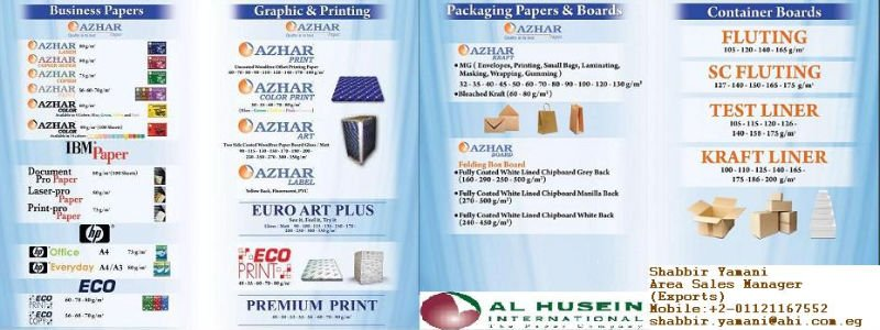al hussein international - THE PAPER COMPANY