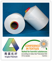 70D Nylon 66 Filament Yarn for Seamless