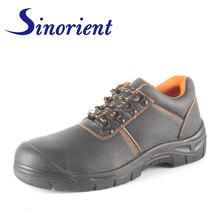 Light Midori safety shoes with steel toe cap Bulk wholesale safety shoes Indian army safety shoes SNB1914