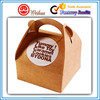 Top Quality Recycled Kraft Paper Cookie