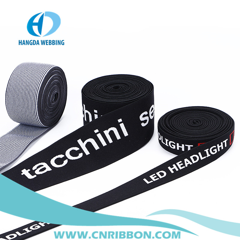 Fashion Wholesale Custom High Quality Jacquard Elastic Band For Underwear