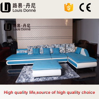 Latest style hotel single air sofa