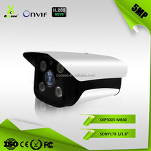 IP67 H.265 H.264 onvif network camera ip White light LED array 60m 5Mp real time 3 megapixel ip camera outdoor