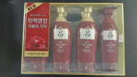 Ryo Korea Brand HamVittMo 500ml Shampoo 4pcs Set [500ml Shampoo X 3pcs ] +500ml Rinse