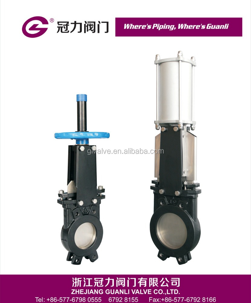 Knife Gate Valves Made to North American Quality Level