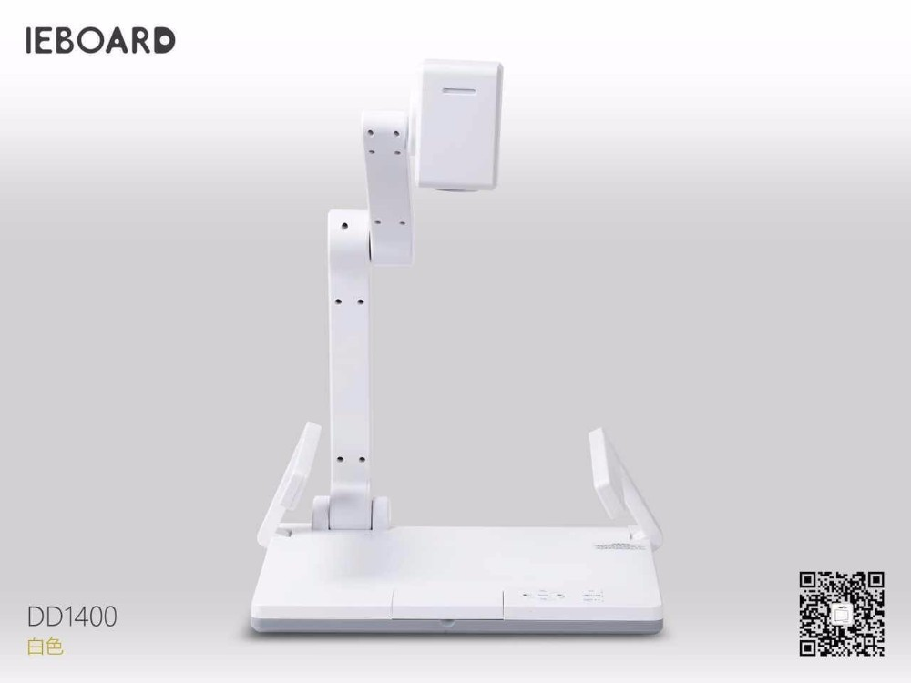 visualizer low price white color