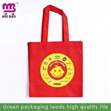eco-friendly technology recycle promotional lamination pp non woven bags