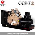 China manufacturer generator 300kw diesel generator with cummins engine
