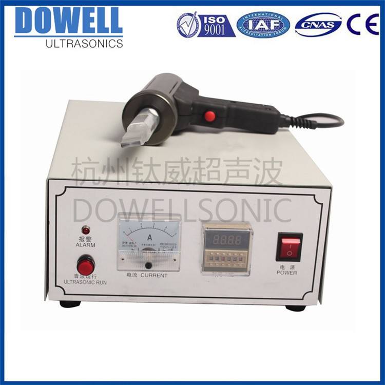 whole seller ultrasonic copper coil welding machine