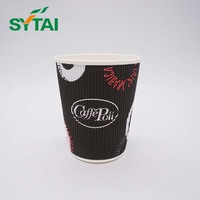 Professional Manufacture New Design Custom Printed 12oz paper ripple wrap hot cups