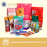 OEM design big size plastic food pacakging bag for pet food animal feeds
