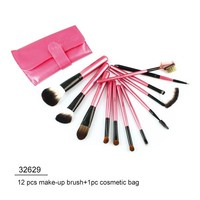 good quality cosmetic brush set with pouch