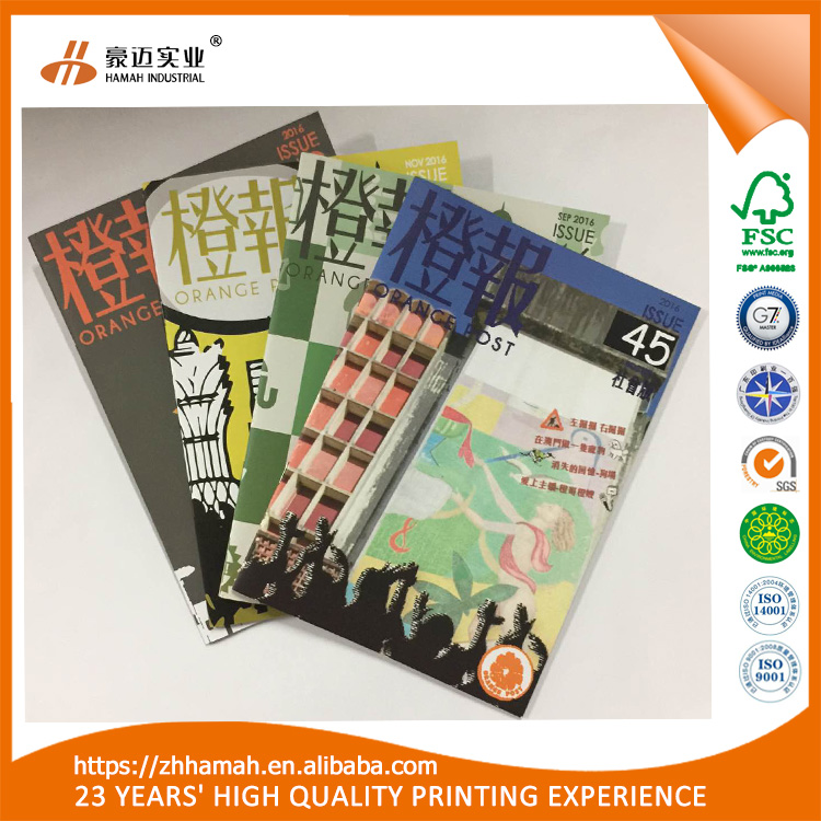 Export quality custom free adult magazine newspaper offset printing