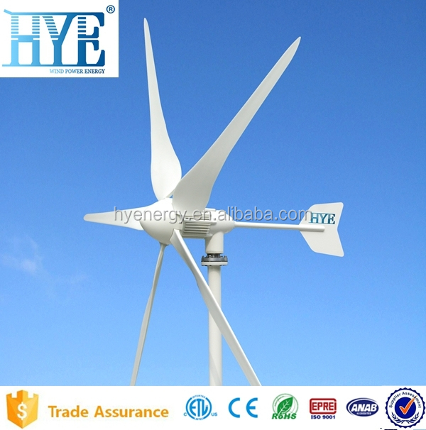 HYE hot selling wind turbine1kw manufacturer in china