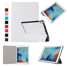 Wholesale New Auto Sleep Ultra thin Leather Smart Stand Cover case For Apple iPad Pro 10.5 (2017) Tablet PC