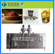 Bag filling machine for concentrate fruits juice powder