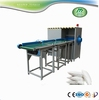 MAPS AV-303 Automatic roll packing machine for sleeppillow