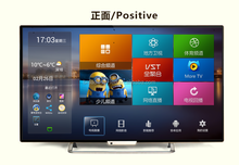 "50 inch Quad Core CPU Android 4.4.2 operating system Smart TV/50"" Quad Core Smart Television/50"" Android System Smart LED TV"