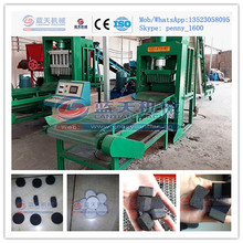 Lantian Mechanical Plant with CE/ISO Certification shisha charcoal briquette press machine