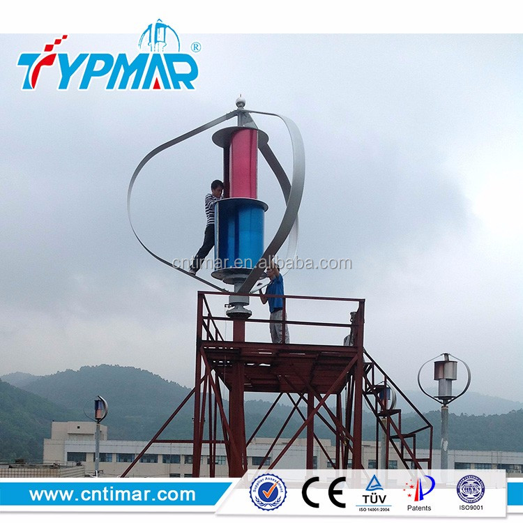 wholesale new age products vertical wind turbine low rpm generator,vertical axis wind turbine 5kw