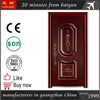China Manufacturer design steel security door