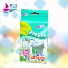environmentally-friendly toilet liquid damp detergent washing powder and household urinal cleaner