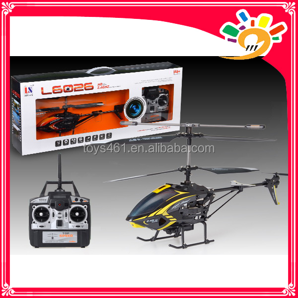 LS Model 6026 3.5CH 2.4G With Camera RC Helicopter