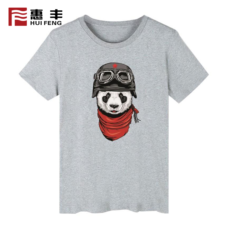 Wholesale Custom Printed 3D Embossed Printing T Shirt , Custom Fitted Plain Polyester T Shirts
