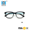 Newest Wholesale Ultem Kids Glasses Frames