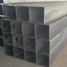 Fast Delivery low temperature carbon steel square europe carbon steel seamless pipes