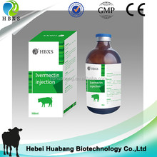 2017 Competitive price GMP highly effective animal drug veterinary medicine 1% 2% 100ml /glass bottle Ivermectin Injection An