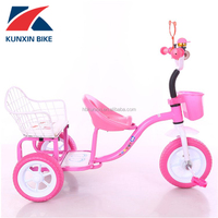Best selling toys 2016 radio flyer tricycle pedal triciclo for twins kids baby tricycle for children