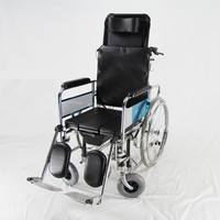 high backrest folding reclining commode wheelchair with toilet