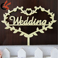 Gold Laser Cut Wedding Acrylic Cake Topper